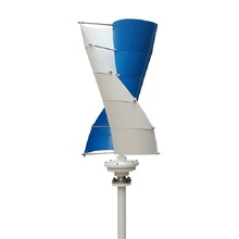 12 blades wind turbine generator system 200w for home 12v 24v