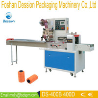 High speed horizontal flow bag packaging machine for industrial sewing thread (pack in bag) DS-400D