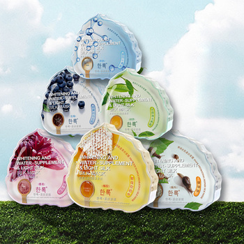 organic brightening silk whitening cosmetic facial mask