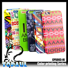 customize color printing plastic cute and lovely mobile phone cover for lg g2lg g2 case
