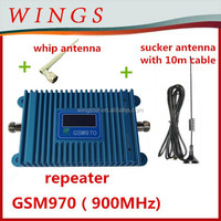 gsm frequency booster/mobile signal +power adaptor+outdoor sucker antenna with 10m cable+indoor whip antenna