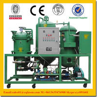used oil purification/black oil regeneration equipment /used motor oil cleaning