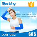 Cooling Arm Sleeve Cover UV Sun Protective Slimming/cycling/Bicycle Arm sleeve Protector