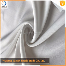 Top Quality Customized Satin Drapery Fabric