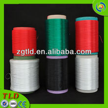 high tenacity polypropylene yarn