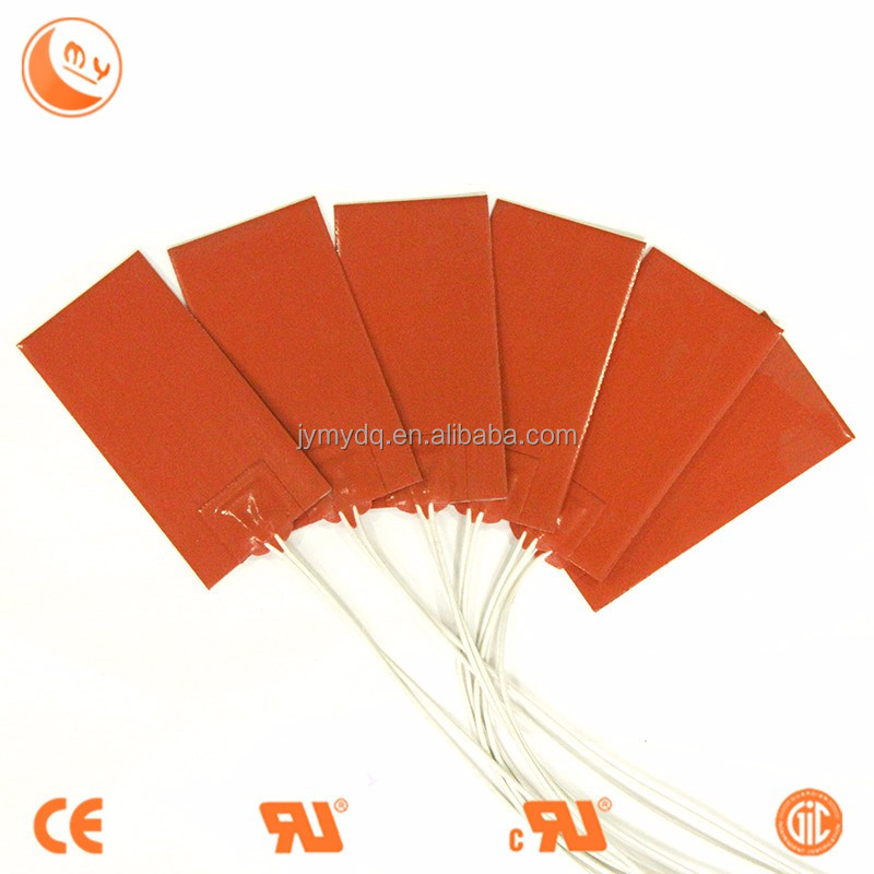 CE UL approved silicone flexible heater mat for lab medcial equipment