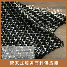 "Y/D Hacci/Hatchi design 90% poly 10% acrylic 60/62"" 380-390gsm knitting fabric with stripes for Sweater"