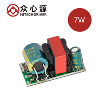 4-7W 270ma 12V led bulb light LPF power supply led driver