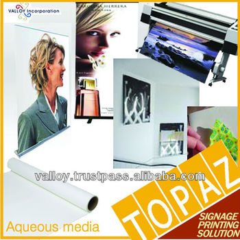 Korea TOPAZ Inkjet Media