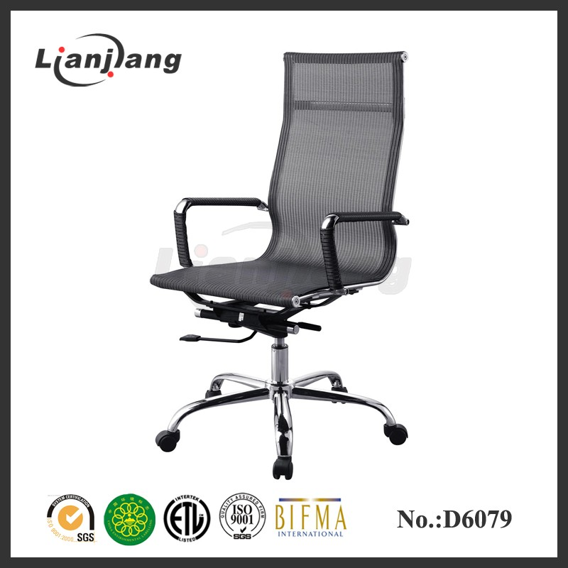 Emes Chair Italian Furniture Office Chairs Replica Furniture Popular Office Chair