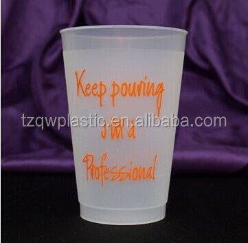 400ml Frosting PP Plastic cup,water cup