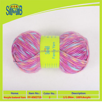 china fancy yarn manufacturer smb best wholesale popular oeko tex quality 100% acrylic hand knitting ice yarn