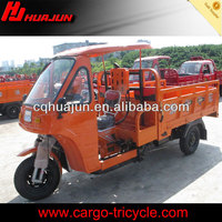 HUJU 250cc sidecars for motorcycles / motorized gasoline bike / new 200cc cargo trimotos for sale