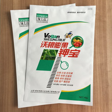 Swelling Fruit 4kg Bio Fertilizer bag Customized plastic bag/poly pouch