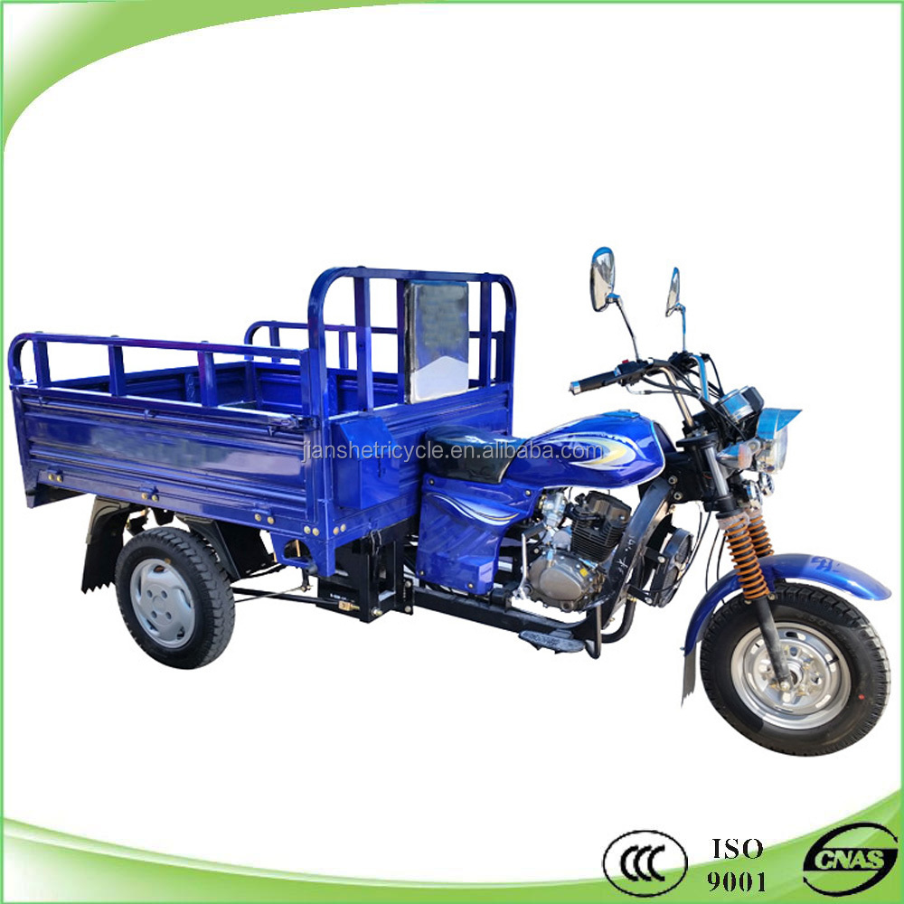 200cc gasoline 3 wheel tricycle loader