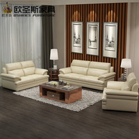 2016 new Modern design soft comfortable livingroom 7 seaters 321 italy cow leather sofa set 660A