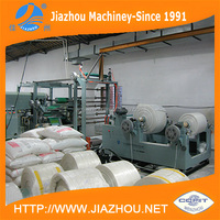 New Condition PP PE Extruding Coating Plastic Film Metalized BOPP Laminated Woven Machine for Rice Bag