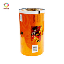 colorful print food package pet\pe laminating plastic roll film