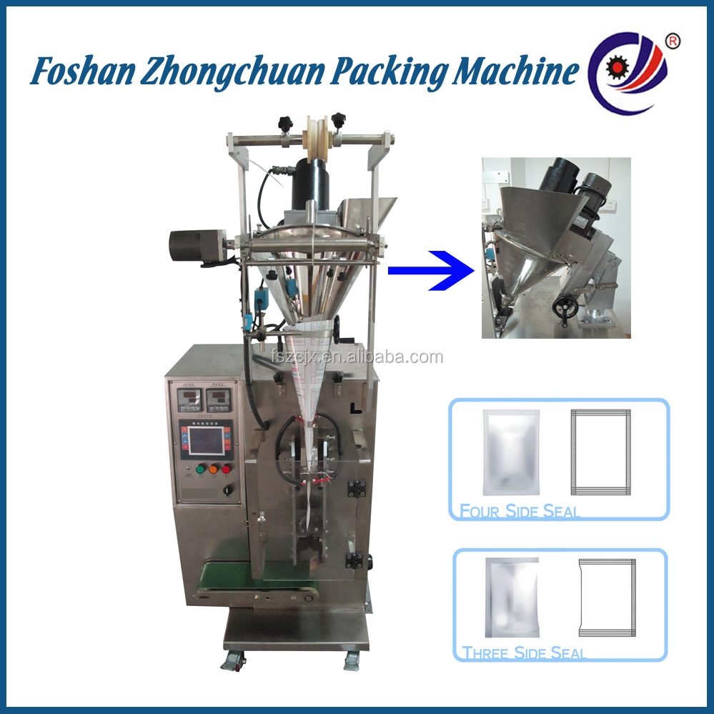 strawberry fruit powder packing machine (3 side seal or 4 side seal sachet)