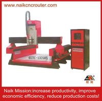 cnc router auction