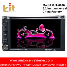 car cassette and cd dvd and gps with usb port and sd card slot bluetooth radios de autos