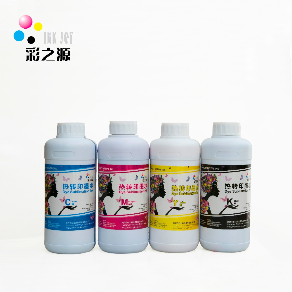 China manufacture export buy printer ink online dye sublimation thermal transfer ink