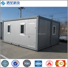 Morable container house prefab easy ready made modular home sale