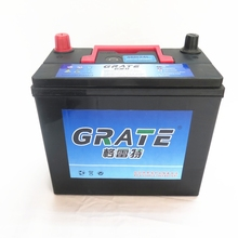 sealed maintenance free auto batteries 12v 45ah automotive battery mf 46b24l s car battery