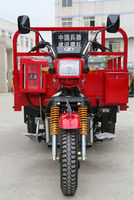 200CC,250CC china cargo tricycle 3 wheel motor tricycle
