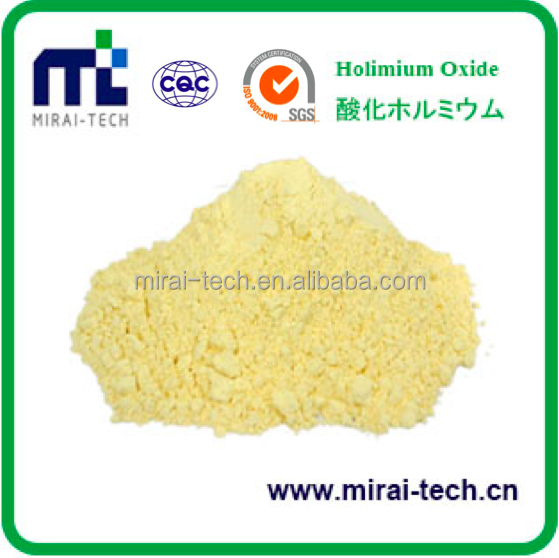 holmium oxide,Ho2O3,rare earth oxide powder from China,high purity 99.5-99.99