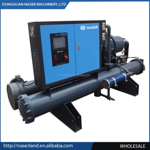 2016 hot selling China Screw type water cooled screw water chiller with low factory price