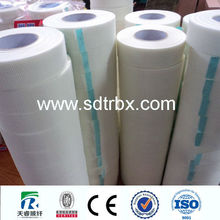8*8 60g,70gr/m2 reinforced gypsum board jointed tape/reinforced drywall plasterboard tape/binding tape trade assurance