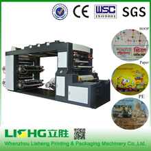 high speed Paper and plastic film four colors flexo printing machine