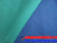 polyester/cotton 65/35 20x20 108X58 200GSM waterproof twill fabric