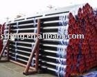 casing and tubing