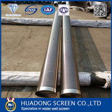 2016 new stainless steel 304 casing screen cylinder/johnson water well screen pipe manufacture
