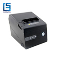 Good Quality 3 Inch Thermal Receipt Printer USB+RS232+Lan Port For Android