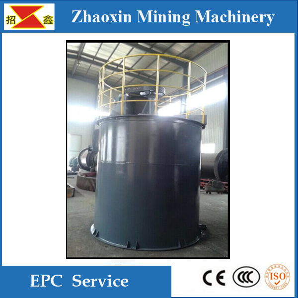 Supplier for all type mixing machine, leaching tank price