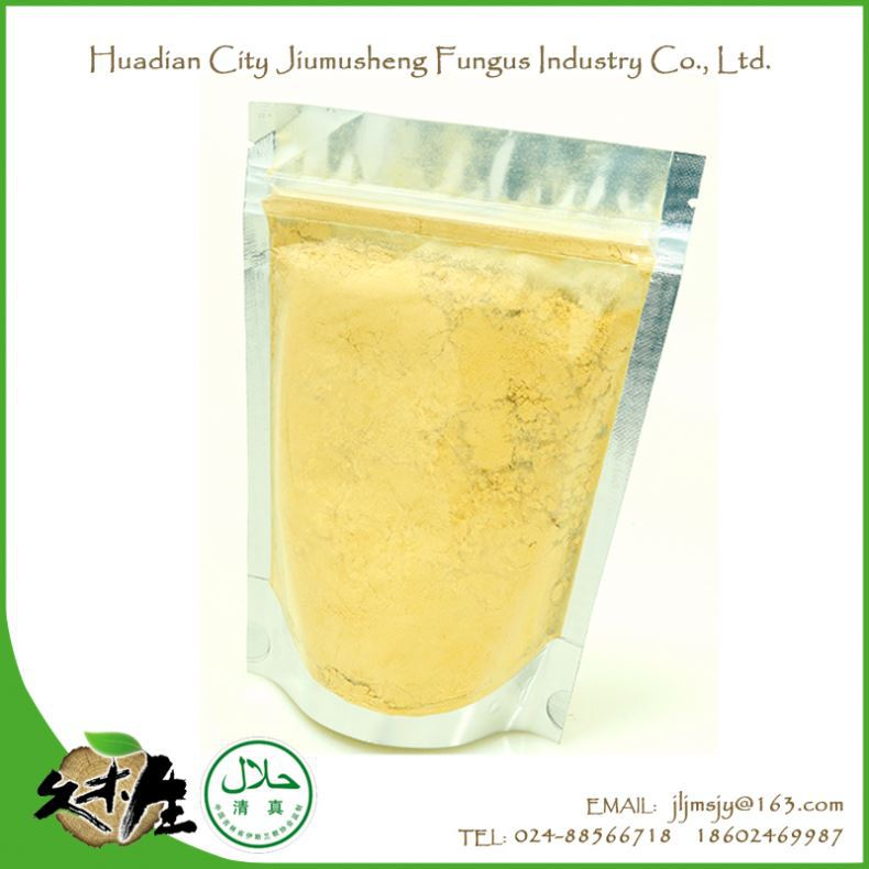 High rich in trace elements organic quality pumpkin powder