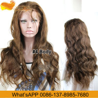 Eseewigs 100% Human Hair Finger Wave Wig