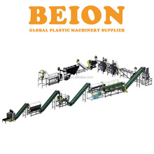 BEION waste used plastic pet bottle crushing crusher washing drying dewatering machine recycling production line