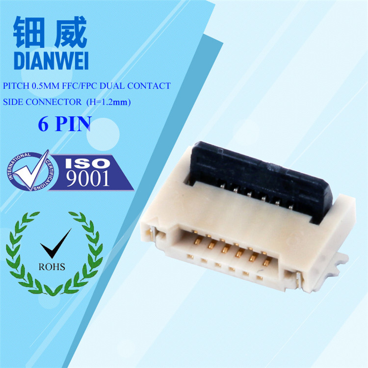 0.5mm pitch 1.2mm height 6pin Top and bottom double contacts FPC connector Car screen connector manufacturer