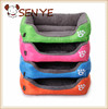 Pet kennel candy fleece warm winter nest dog cat litter mat dog kennel panel