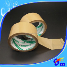 China tape manufacturer self-adhesive tape light brown