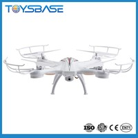 New products 2016, 2.4G 4ch fixed wing uav VS x350 drone pro and yuneec q500 typhoon