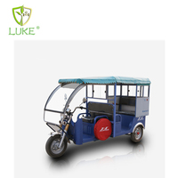 strong power 1200W 48v dc motor auto rickshaw