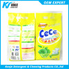 detergent powder active matter/foaming agent for detergent/concrete foaming agent powder
