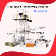 High Speed Agriculture automatic ldpe / hdpe plastic extruder Machine PE film blowing machine