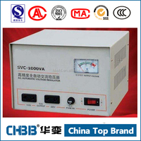 SVC/TND from 90-250v to 220vac 1000va 1kva automatic voltage stabilizer