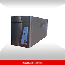 Uninterruptible power supply system 1500VA home inverter ups for bank/hospital/database/house use